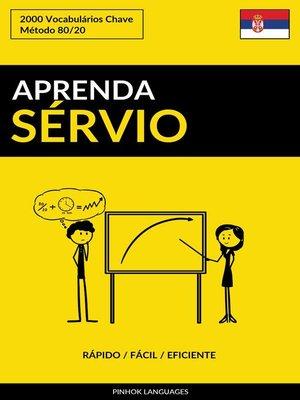 cover image of Aprenda Sérvio