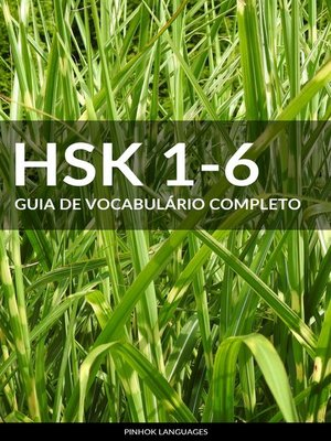 cover image of HSK 1-6