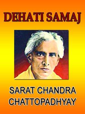 cover image of Dehati Samaj (Hindi)
