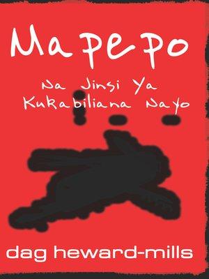 cover image of Mapepo na Namna ya Kuyashughulikia Nayo