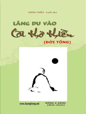cover image of Lãng du vào cõi Thơ Thiền.