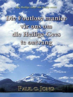 cover image of Die Foutlose manier vir ons om die Heilige Gees te Ontvang