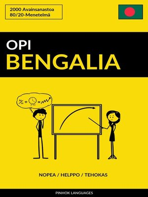 cover image of Opi Bengalia