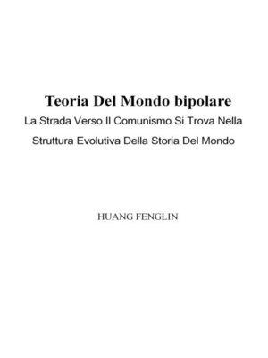cover image of Teoria Del Mondo bipolare