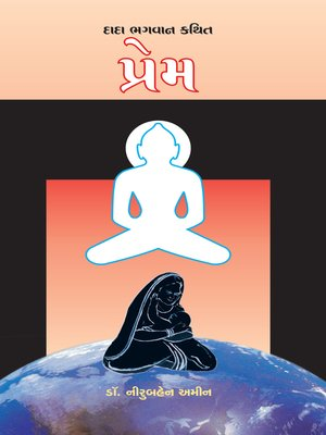 cover image of Pure Love (In Gujarati)