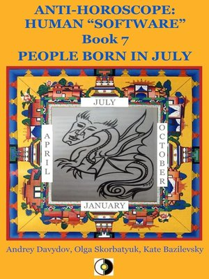 cover image of People Born In July