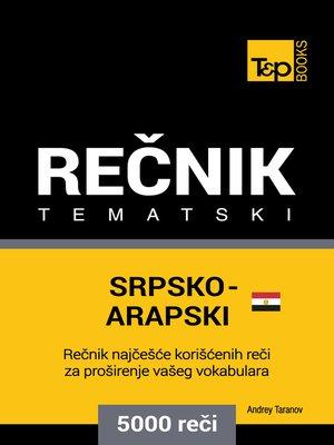 cover image of Srpsko-Egipatski Arapski tematski rečnik
