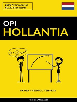 cover image of Opi Hollantia