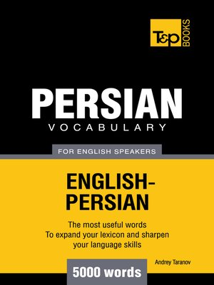 cover image of Persian vocabulary for English speakers
