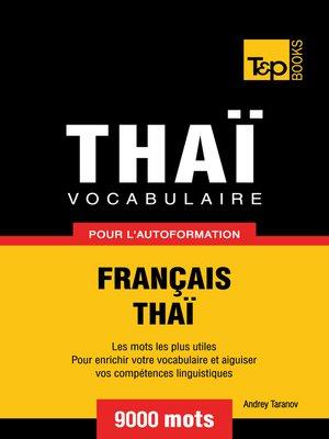 cover image of Vocabulaire Français-Thaï pour l'autoformation