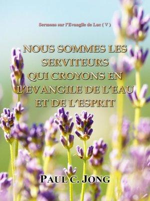 cover image of Sermons Sur l'Evangile De Luc ( V )--Nous Sdomes Les Serviteurs Qui Croyons En L'evangile De L'eau Et De L'Esprit