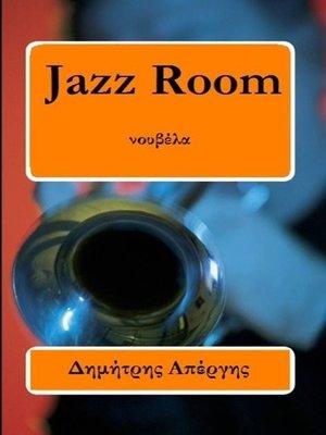 cover image of Jazz Room & άλλες ιστορίες