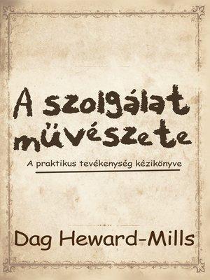 cover image of A szolgálat művészete