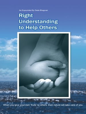 cover image of Right Understanding to Help Others