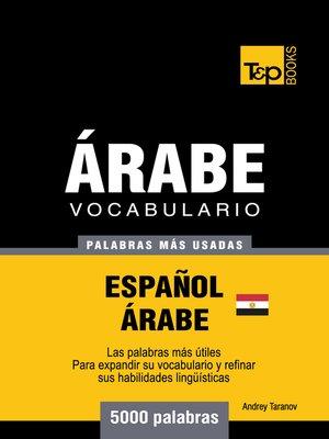 cover image of Vocabulario Español-Árabe Egipcio