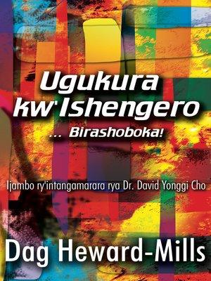 cover image of Ugukura kw'Ishengero