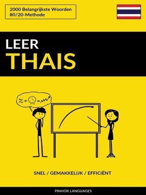 cover image of Leer Thais