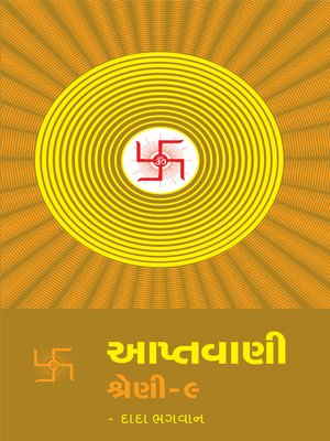 cover image of Aptavani-9 (In Gujarati)