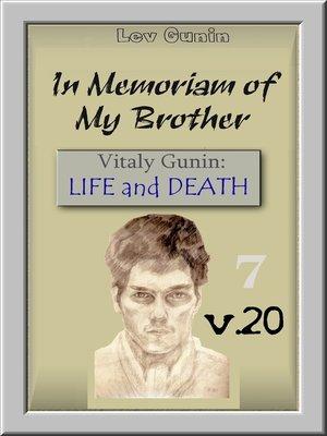 cover image of In Memoriam of My Brother. [Vitaly Gunin