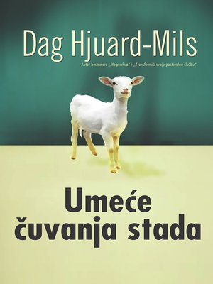 cover image of Umeće Čuvanja Stada