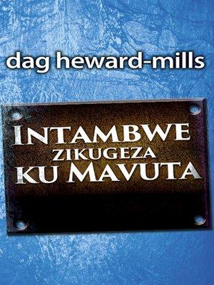 cover image of Intambwe zikugeza ku Mavuta