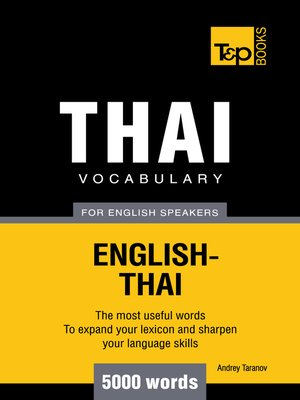 cover image of Thai Vocabulary for English Speakers