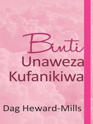 cover image of Binti Unaweza Kufanikiwa