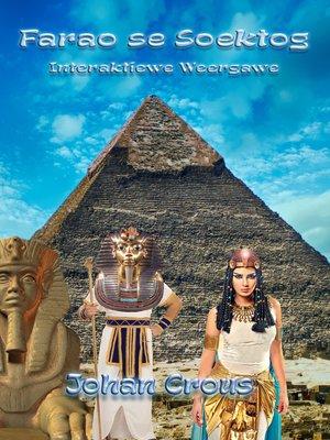 cover image of Farao Se Soektog