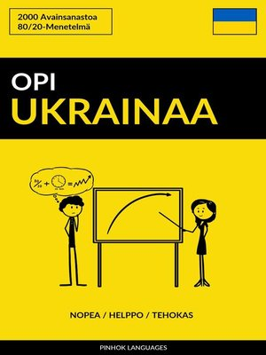 cover image of Opi Ukrainaa