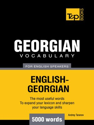 cover image of Georgian Vocabulary for English Speakers