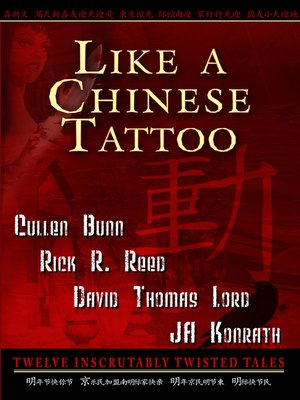 cover image of Like a Chinese Tattoo
