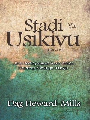 cover image of Stadi ya Usikivu [toleo la 2]