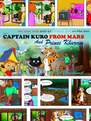 cover image of मंगल ग्रहबाट आएकी कप्तान कुरो र राजकुमार खुराम हास्य शैलीको पुस्तिका