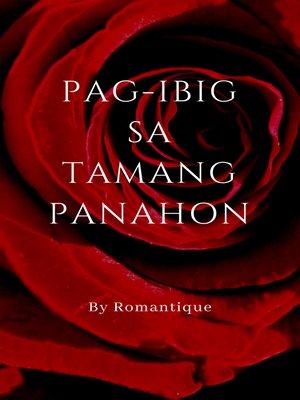 cover image of Pag-ibig sa Tamang Panahon