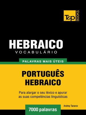 cover image of Vocabulário Português-Hebraico