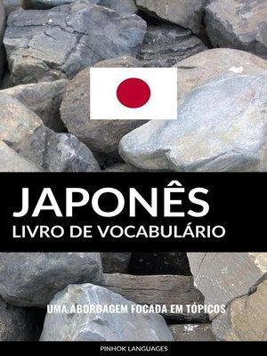 cover image of Livro de Vocabulário Japonês