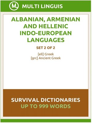 cover image of Albanian, Armenian and Hellenic Languages Survival Dictionaries (Set 2 of 2)