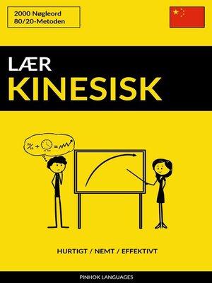 cover image of Lær Kinesisk