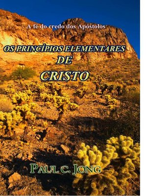 cover image of A Fé do Credo dos Apóstolos