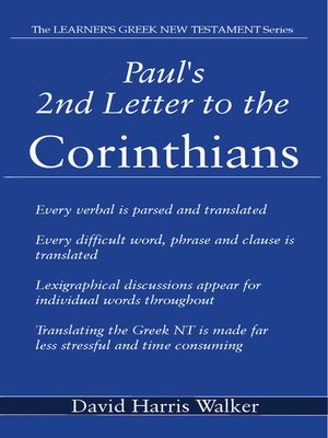 cover image of Paul's 2nd Letter to the Corinthians
