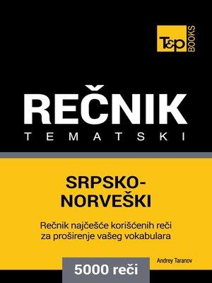 cover image of Srpsko-Norveški tematski rečnik
