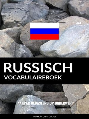 cover image of Russisch vocabulaireboek