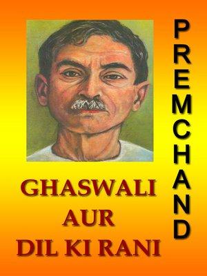 cover image of Ghaswali Aur Dil ki Rani (Hindi)