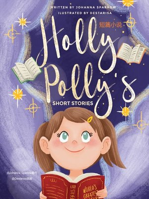 cover image of Holly Polly's Short Stories 短篇小说