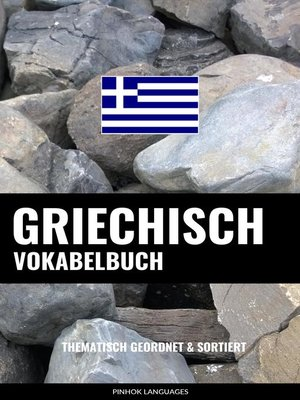 cover image of Griechisch Vokabelbuch