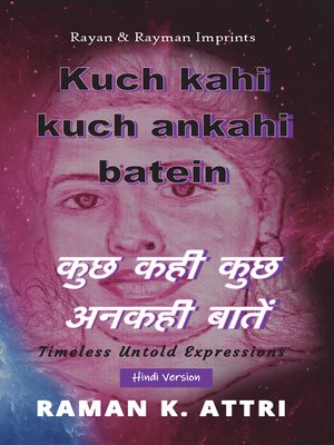 cover image of Kuch Kahi Kuch Ankahi Batein