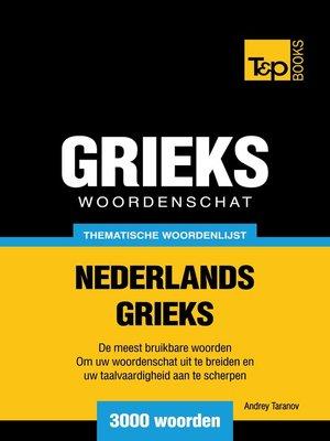cover image of Thematische woordenschat Nederlands-Grieks