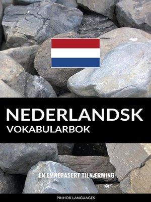 cover image of Nederlandsk Vokabularbok