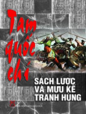 cover image of Tam quốc chí