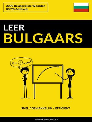 cover image of Leer Bulgaars